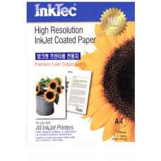 Paper for  inkjet printers A4 High Resolution Coated Matt